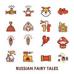 Vector collection of Russian culture and nature illustration. Russia vector icon set.