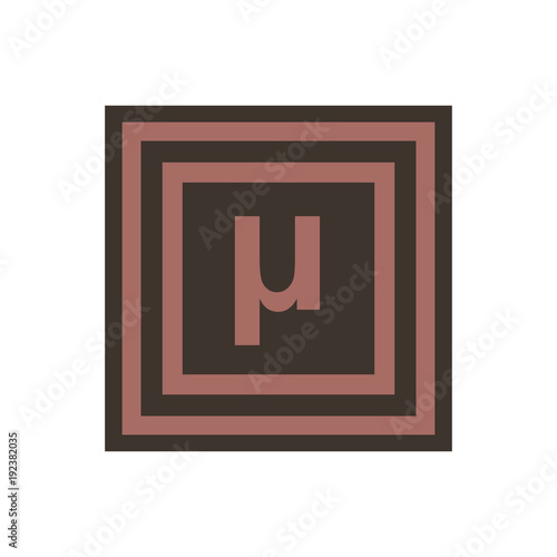 Vector Symbol Of Small Letter Mu From The Greek Alphabet Stock