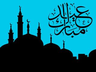 Eid Mubarak celebration text calligraphy arabic mosque silhouette isolated