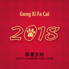 """2018 Chinese new year greeting card design. Chinese translation: """"Gong Xi Fa Cai"""" means May Prosperity Be With You"""