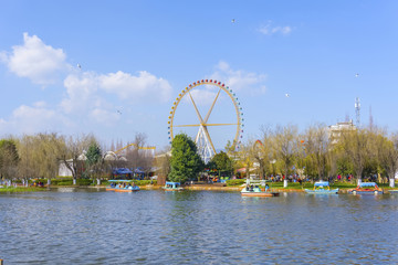 Kunming Park