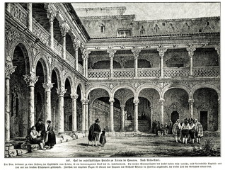 A courtyard of the Archbishop's Palace of Alcalá de Henares, Spain; painting of Jenaro Pérez Villaamil, 1842 (from Spamers Illustrierte Weltgeschichte, 1894, 5[1], 743)