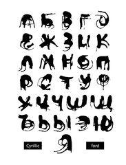 Alphabet in Cyrillic. Vector black letters on a white background. Lettering
