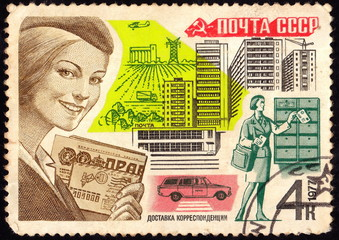 USSR - CIRCA 1977: A stamp printed in the USSR, mail USSR, seizure of letters, girl portrait postman, delivery of mail, circa 1977