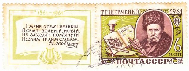 USSR - CIRCA 1961: stamp printed by Russia, shows Taras Shevchenko-Ukrainian national poet.