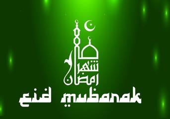 Eid Mubarak Arabic Text Mosque