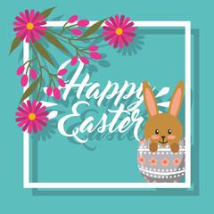 cute rabbit inside broken egg floral frame happy easter vector illustration