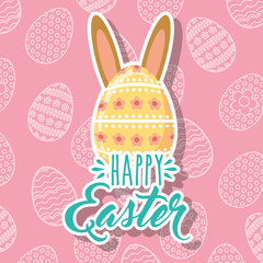 ears rabbit egg happy easter decoration eggs background vector illustration
