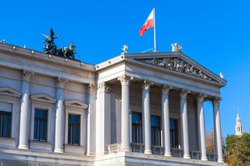 Austrian Parliament Building facade
