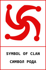 Ancient slavic symbol