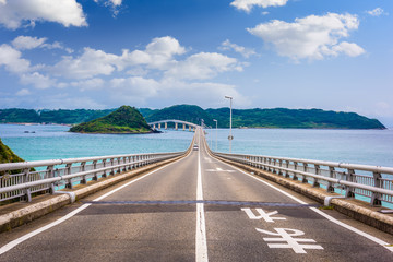 Tsunoshima Ohashi Bridge
