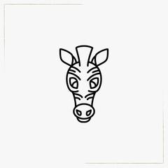 zebra line icon