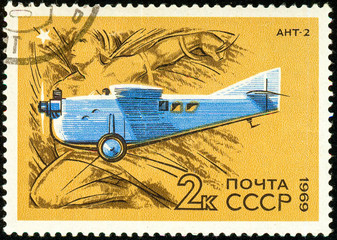 Ukraine - circa 2018: A postage stamp printed in USSR show Tupolev ANT-2 1924. Icarus. The ANT-2 was first all-metal aircraft. Series: Development of Soviet Civil Aviation. Circa 1969.