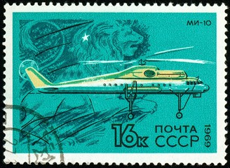 Ukraine - circa 2018: A postage stamp printed in USSR show Helicopter Mil Mi-10. 1963. Leo. Soviet military transport helicopter of flying crane configuration. Circa 1969.