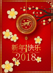 Paper art of 2018 Happy Chinese New Year with Dog and flower Design for your greetings card, flyers,template.vector illustration