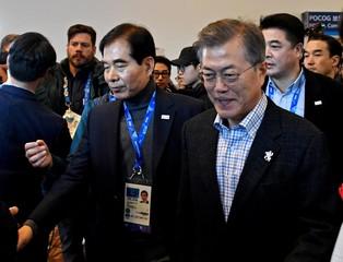 Olympics: President Jae-in Moon Visit MPC