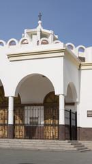 Detail of the entrance of Virgen del Carmen church, locally known as Iglesia de Nuestra Señora del Carmen, in Los Cristianos, Tenerife, Canary Islands, Spain