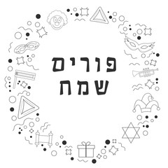 Frame with purim holiday flat design black thin line icons with text in hebrew