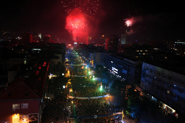 General view of Rita Ora's concert during celebration of the 10th anniversary of Kosovo's independence in Pristina