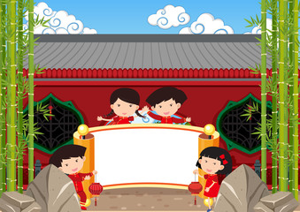 Banner template with chinese kids and red wall