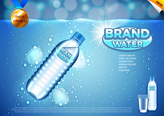 Water ads. Plastic bottle and ice cubes underwater vector background