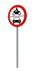 deutsches Verkehrszeichen (Verkehrsverbote): Verbot für Krafträder und Kraftwagen, auf weiß isoliert. 3d render