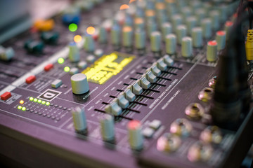 audio sound mixer with buttons and sliders . A little of DOF