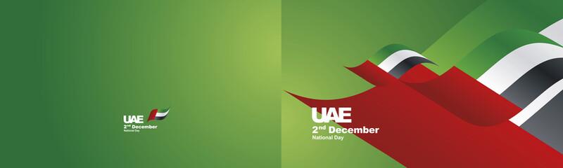 Independence Day UAE flag ribbon two fold landscape background greeting card