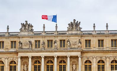Garden side of Palais Versailles, Paris, France