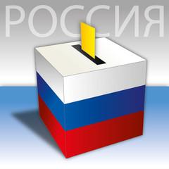 Russian politics elections 2018, illustration ballot box