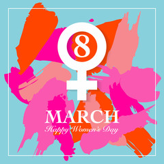 Women's day card. 8 March, international women's day background..