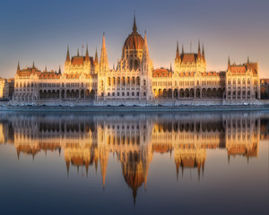 Building of Hungarian Parliament in Budapest