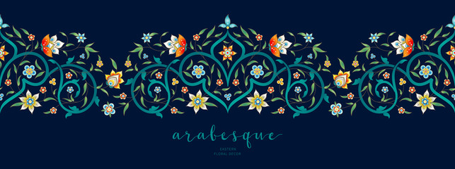 Vector seamless border in Eastern style. Wall mural