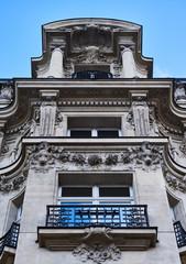 Part of building in Paris, France.