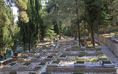 National Civil Cemetery in Jerusalem