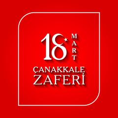 .Republic of Turkey national celebration. 18 mart Cankkale Zaferi.Translation: Turkish national holiday of 18 march.