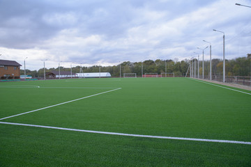 Football field with artificial turf