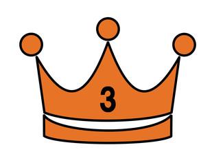 王冠(銅、線、3)