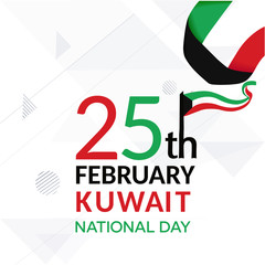 Kuwait independence day, national awakening day with flag background red white black green banner, flyer, vector illustrator