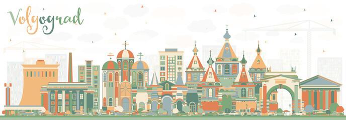 Volgograd Russia City Skyline with Color Buildings.
