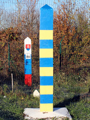 A view shows frontier posts at the checkpoint Uzhhorod