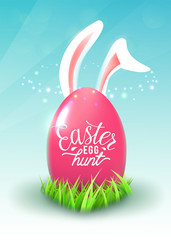 Easter egg hunt quote poster with big ping egg, easter bunny ears, green graas