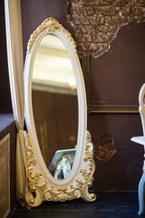 mirror in the interior
