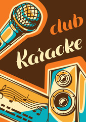 Karaoke club poster. Music event banner. Illustration with microphone and acoustics in retro style