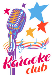 Karaoke club poster. Music event banner. Illustration with microphone in retro style