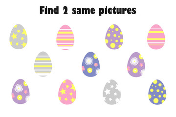 Find two identical pictures, fun education game with easter eggs in cartoon style for children, preschool worksheet activity for kids, task for the development of logical thinking, vector illustration