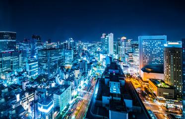 Aerial view of skyscrapers in Osaka city, Japan