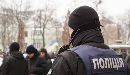 Ukrainian police in armor. in the square