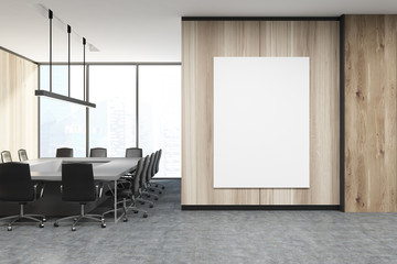 Wooden meeting room, poster