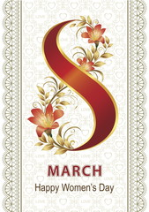 March 8 Happy Women's Day greeting card for beloved women